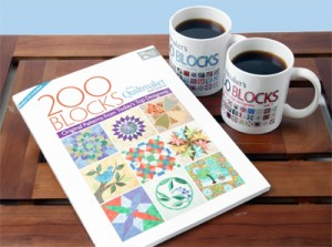 200 Blocks from Quiltmaker Magazine giveaway