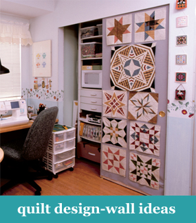 Quilt design-wall ideas