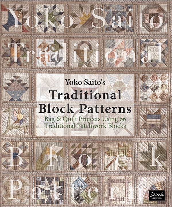Yoko Saito's Traditional Block Patterns